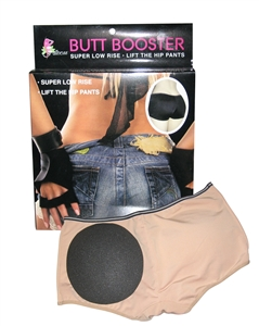 Fullness Butt Booty Booster - Super Low Rise so wont show in low rise pants and jeans